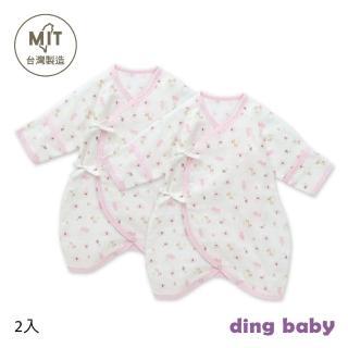 【ding baby】繽紛樂園反摺紗布蝴蝶衣2入組(粉)