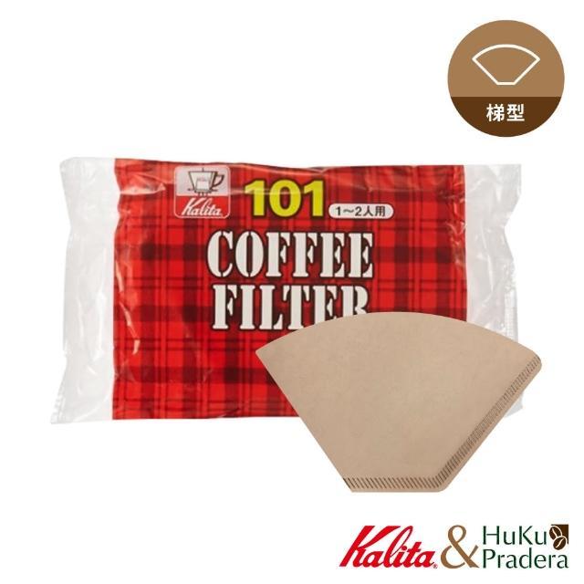 【Kalita】NK101