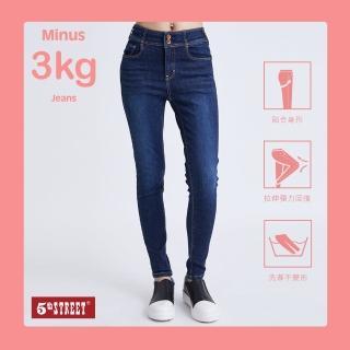 【5th STREET】女雙扣超彈高腰窄管褲-酵洗藍(-3KG系列)