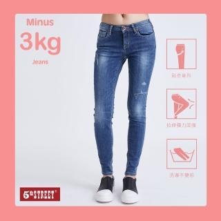 【5th STREET】女磨破超彈中腰窄管破褲-石洗綠(-3KG系列)