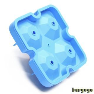 【bargogo】4格鑽石型矽膠製冰盒-兩入組(可當副食品分裝盒)