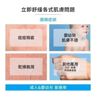 【理膚寶水】全面修復霜輕量版 年度限定組B(82折/萬用修復)