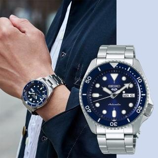 【SEIKO 精工】5 Sports 系列機械錶-藍x銀/42.5mm(4R36-07G0B SRPD51K1)
