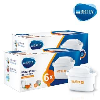 【BRITA】MAXTRA Plus 濾芯-去水垢專家(12入裝)