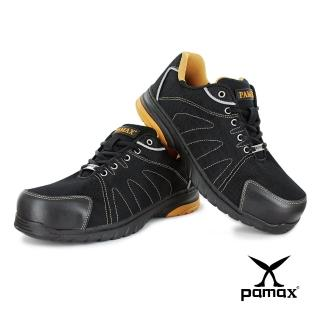 【PAMAX 帕瑪斯】防穿刺-運動型-透氣高抓地力安全鞋-反光條設計(PS66602PPH/黑黃/男)