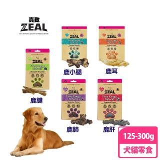 【ZEAL 岦歐】真致天然風乾零食(一包組)