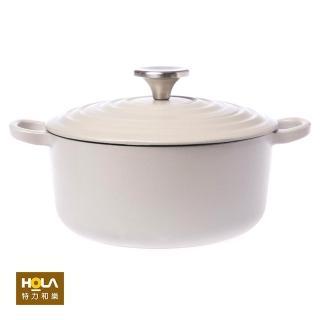 【HOLA】Amour亞莫鑄鐵琺瑯湯鍋 20cm 黎草灰 2.5L