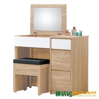 【綠活居】柏克恩  多功能3尺上掀式鏡面鏡台/化妝台(含化妝椅)