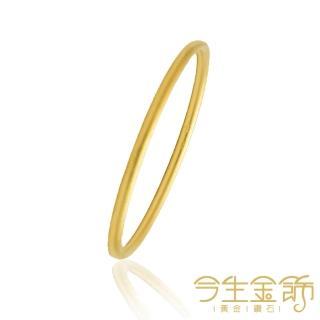 【今生金飾】古法金實心手鐲(黃金手鐲)/