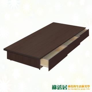 【綠活居】柏法斯  現代3.5尺單人三抽屜收納式床底(六色可選)
