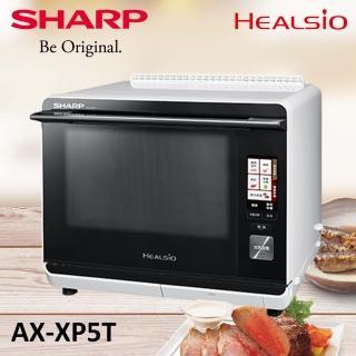 【SHARP 夏普】30L Healsio水波爐-白(AX-XP5T)