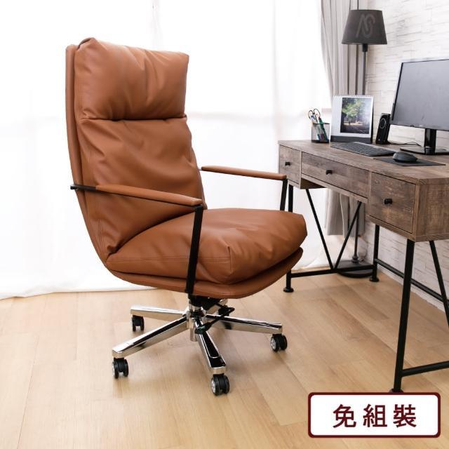 【韓菲】吉伯特辦公椅-64.5x73x119~124cm/