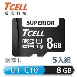 【TCELL 冠元】SUPERIOR microSDHC UHS-I U1 80MB 8GB 記憶卡(5入組)