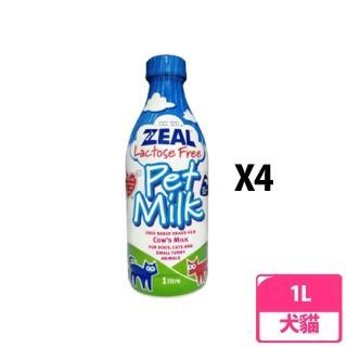 【ZEAL 岦歐】紐西蘭犬貓專用鮮乳1L(4罐組)