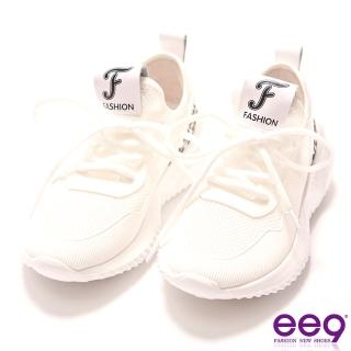 【ee9】ee9 打包必備繽紛撞色綁帶運動休閒鞋 白色-500662  20(休閒鞋)
