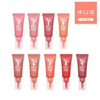 【4U2】MULTI PIPE心動啪噗唇頰霜(台灣總代理)