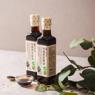 【YONGLIN SELECT 永齡選物】有機黑芝麻油(255ml)