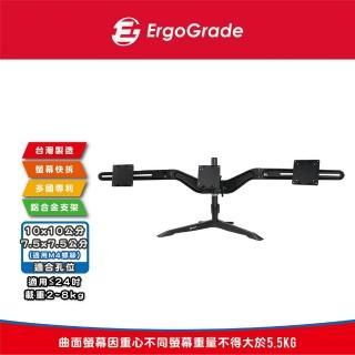 【ErgoGrade】快拆式鋁合金桌上型三螢幕螢幕支架EGTS743Q(電腦螢幕支架/穿桌/夾桌/MIT)