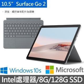 【多彩鍵盤組】微軟Surface