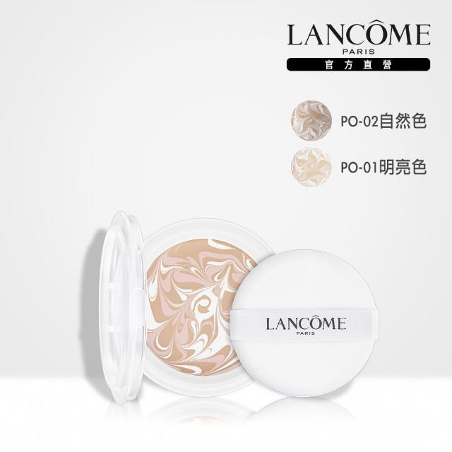 【LANCOME 蘭蔻】超極光精華水粉霜SPF50/PA+++13g