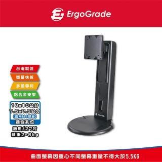 【ErgoGrade】旋轉升降螢幕底座EGHA741Q黑色(電腦螢幕支架/穿桌/夾桌/MIT)