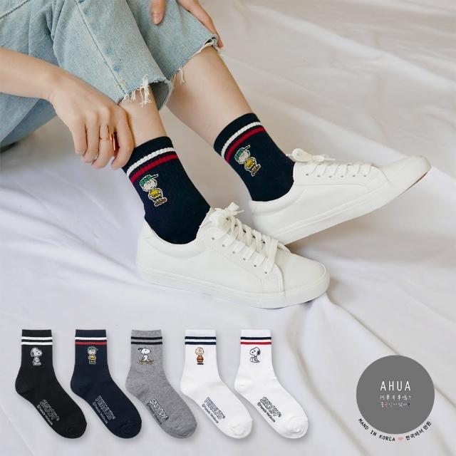 【阿華有事嗎】韓國襪子雙條紋史努比中筒襪K0448(品質保證韓國少女襪韓妞必備)/