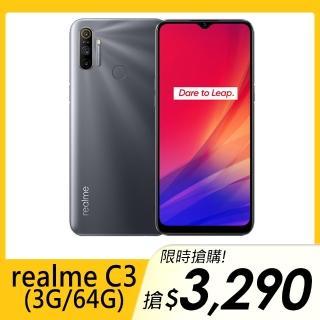 【realme】realme C3 6.5吋大電量遊戲怪獸 火山灰(3G/64G)