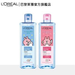 【LOREAL Paris 巴黎萊雅】三合一卸妝潔顏水-P助與兔兔限定版(2入組)