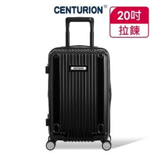 【CENTURION 百夫長】經典亮面拉鍊箱系列20吋行李箱-LGA拉瓜地亞黑(空姐箱)