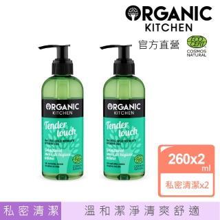 【Organic Kitchen 有機廚房】有機妹妹私密處清潔露 260mlx2(私密處清潔 植萃)