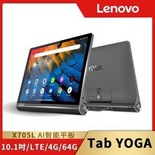 【Lenovo】YOGA