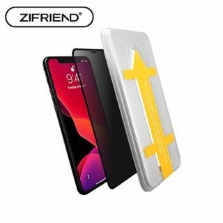 【ZIFRIEND】Easy App 零失敗3D滿版防窺玻璃保護貼 iPhone i7 i8 SE iX i11系列