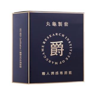【丸龜製套】職人潤感尊爵藍(水潤型6入/盒)