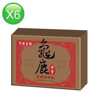 【天良生技】龜鹿雙寶精華錠(30粒x6盒)