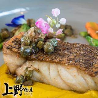 【上野物產】米其林餐廳指定選用 台灣特級 龍膽石斑魚塊 x3包(300g±10%/包)