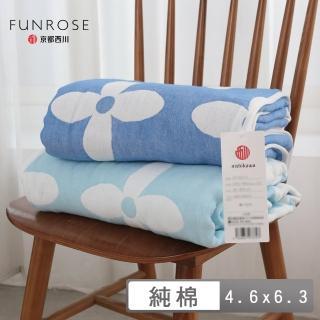 【京都西川】純棉六重織風通夏被 涼被/四季被 簡單小花(4.6X6.3)
