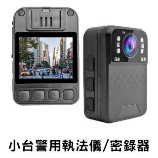 【勝利者】小台警用執法儀 隨身密錄器 行車紀錄器(3600萬 紅外夜視 錄音錄影拍照 贈64G)