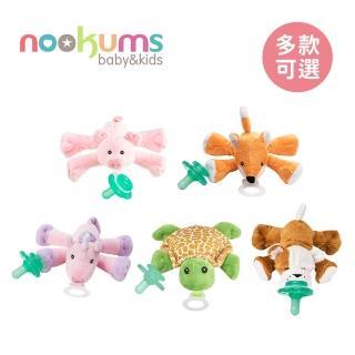 【nookums】寶寶可愛造型安撫奶嘴/玩偶(搖鈴款)
