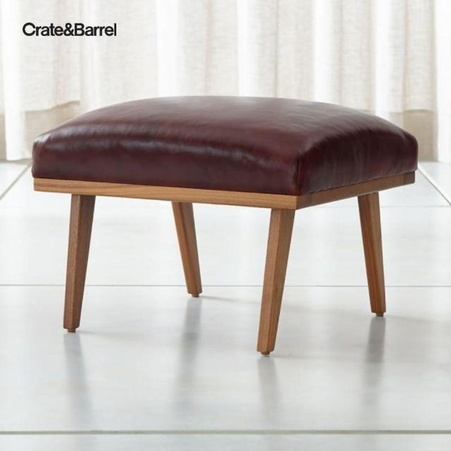 【Crate&Barrel】Cavett 皮質椅凳