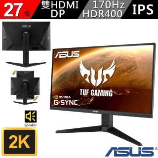 【ASUS 華碩】TUF Gaming VG27AQL1A 170Hz HDR 27吋 電競螢幕