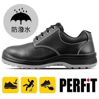 【PERFiT】彈性減壓防潑水天然牛皮鞋帶款安全鞋 經典黑(一體成型/鋼頭鞋/工作鞋/止滑鞋/PT002)