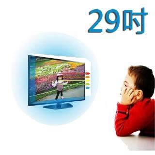 【台灣製-護視長】29吋 抗藍光液晶螢幕 LCD護目鏡(LG    A款  29UM57-P)