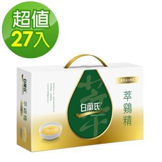 【白蘭氏】萃雞精-膠原蛋白菁萃50ml*9入x3盒組(滴雞精之最)