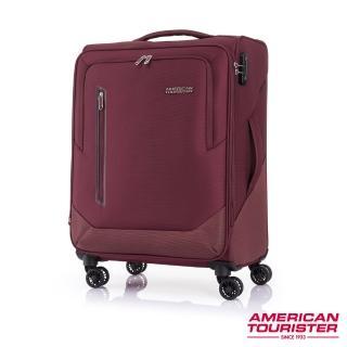 【AT美國旅行者】28吋Kirby 可擴充大容量雙輪布面登機箱 紅(GL8)