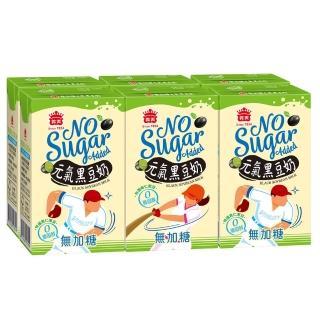 【義美】義美無加糖元氣豆奶250ml(250ml/24入/箱)