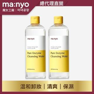 【Ma:nyo魔女工廠】零毛孔酵素保濕卸妝水 400ml(2入)
