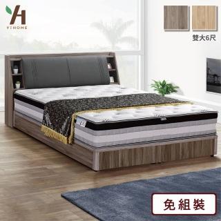 【伊本家居】羅伊 貓抓皮附插座收納床組 雙人加大6尺(床頭箱+床底)