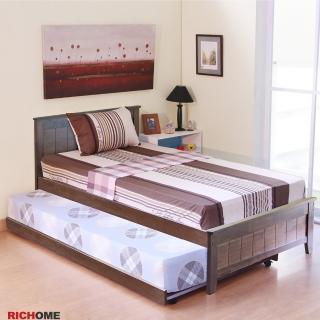【RICHOME】北歐浪漫環保簡約橡膠木子母床/看護床/長照床(胡桃色)