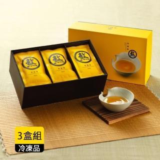 【老協珍】熬雞精滴雞精升級版3盒組 15包/盒(Vivian孕前特別分享)