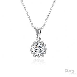【蘇菲亞珠寶】費洛拉1.00克拉FVVS1鑽石項鍊(蘇菲亞 18k K金 鑽石 項鍊)